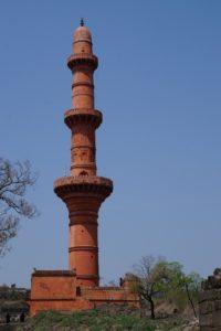 Chand Minar